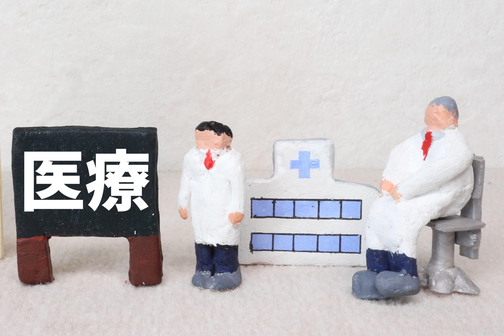 【病院向けお風呂の価格(値段)と評判】おすすめの特殊浴槽・機械浴槽
